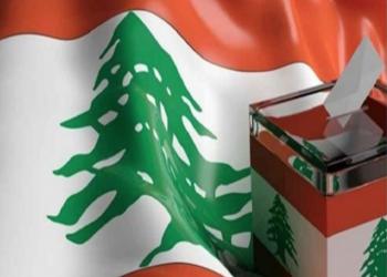 مرشح ونجله يواجهان بعضهما في انتخابات لبنان