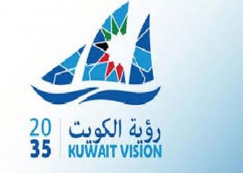 165 مليار دولار.. إنفاق الكويت على مشاريع التنمية حتى 2035