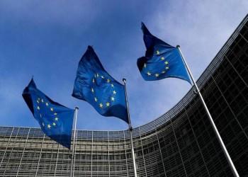 ضغوط سعودية أمريكية لسحب قائمة الاتحاد الأوروبي السوداء لغسيل الأموال