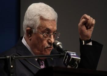 محمود عباس وطلب الحماية الدولية