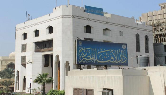 دار الإفتاء المصرية: يجوز للمرأة المسلمة العاملة ببلد أوروبي ارتداء ملابس «نص كم»