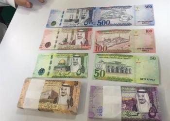 بدء تداول الإصدار السادس من العملة السعودية الجديدة