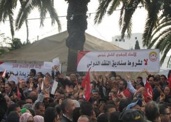 مسؤول تونسي: صندوق النقد سحب رفضه لزيادة أجور القطاع العام