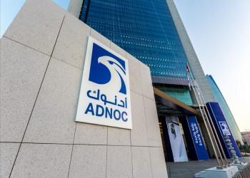 أبوظبي للنفط: بيع 10% من «أدنوك» في اكتتاب عام