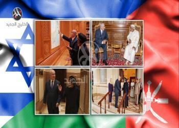أول زيارة منذ 22 عاما.. سلطان عمان استقبل نتنياهو ببيت البركة