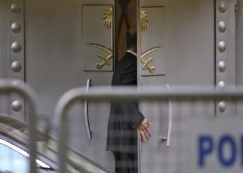 السيادة القنصلية.. ادعاء سعودي لدفن حقيقة اغتيال خاشقجي