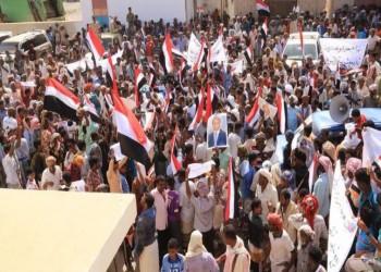 مظاهرات في «سقطرى» اليمنية تطالب بمغادرة القوات الإماراتية