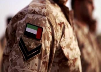 «و.س.جورنال»: الإمارات تواجه اختبارا قاسيا لقدراتها العسكرية في الحديدة