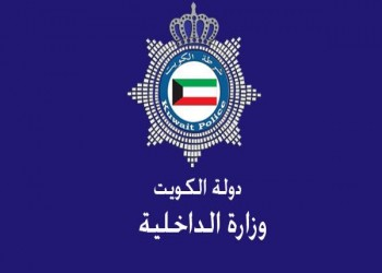 «الداخلية الكويتية» تفصل مصريا هدد بقطع يد من يعتدي عليه
