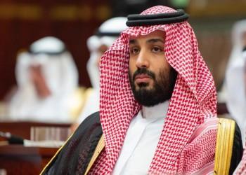سيناتور جمهوري: بن سلمان زعيم عصابة عديم الرحمة