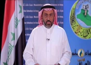 «علماء المسلمين في العراق» ترفض اتهام أمينها العام بالإرهاب