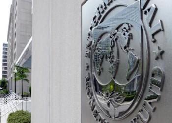 صندوق النقد يتوقع تحسنا في مؤشرات اقتصاد الخليج