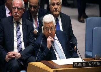 «عباس» يبدي استعدادا مشروطا لاستئناف المفاوضات فورا مع (إسرائيل)