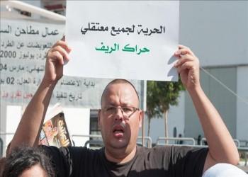 احتجاجات مغربية بالحسيمة بعد أحكام بسجن قادة حراك الريف