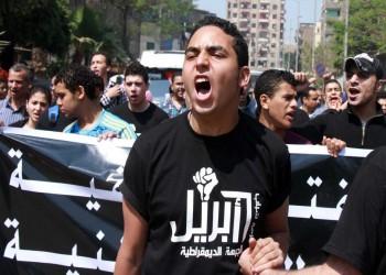 مصر.. القبض على نشطاء يساريين في إطار حملة أمنية تسبق الذكرى الرابعة للانقلاب