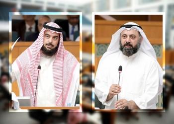 مجلس الأمة الكويتي يبحث الفصل في عضوية الطبطبائي والحربش