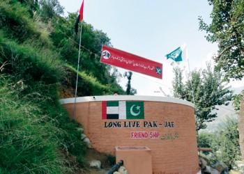 365 مليون دولار مساعدات إماراتية لباكستان خلال 7 سنوات