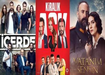 جدل بـ«تويتر» عقب وقف «إم بي سي» المسلسلات التركية