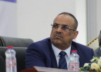 مصادر مطلعة: وزير الداخلية اليمني زار الإمارات سرا
