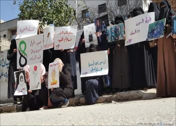 مقتل 27 ألف سورية واعتقال 10 آلاف منذ انطلاق الثورة