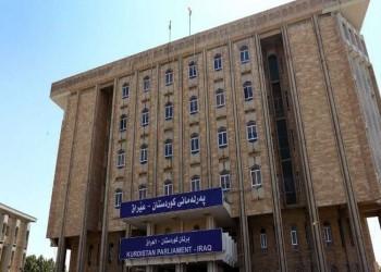 برلمان كردستان يرفض قرارات الحكومة العراقية ردا على الاستفتاء