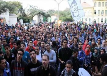 حراك الطلاب في مصر.. بين مقاومة السلطوية والتراجع بفعل القمع