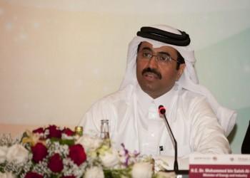 العراق يرحب باستثمارات «قطر للبترول»