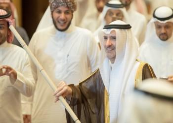 إقالة مدير جامعة الباحة بالسعودية.. ومصادر: اعتقال شقيقه السبب