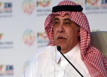 السعودية تفرض رسوما جديدة عل دور السينما والمسرح