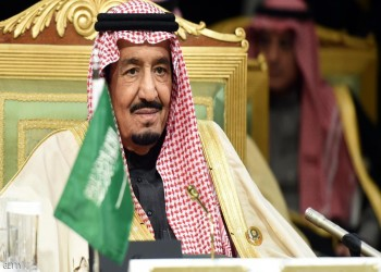 الملك «سلمان»: سنتصدى بكل حزم لأي محاولات تستهدف أمننا