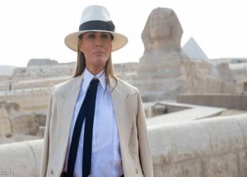 95 ألف دولار قيمة فاتورة ميلانيا ترامب لـ6 ساعات بالقاهرة