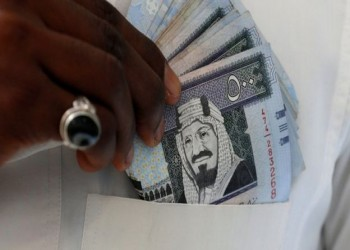 ف.تايمز: السعودية تتصدر القائمة الأوروبية السوداء لغسيل الأموال