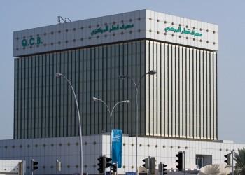 «قطر المركزي» يؤكد التزامه بتوفير سيولة العملات الأجنبية الكافية