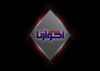 الأحواز يطلقون قناة تليفزيونية لكشف «الانتهاكات الإيرانية»