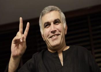 """البحرين ترفض توصية أممية بالإفراج عن """"نبيل رجب"""""""