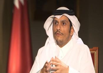 قطر: القضية الفلسطينية أساس علاقتنا مع إسرائيل