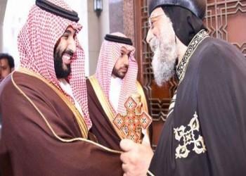 للمرة الأولى.. السعودية تدعو بابا أقباط مصر لزيارتها