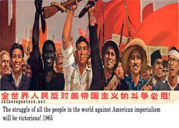 النموذج الصيني... أملٌ ليسار في هذا العالم
