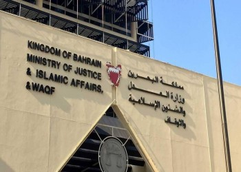 تأييد الحبس والغرامة لعارية البحرين وصديقها