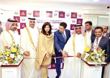 قطر تفتتح مركز تأشيرات في كراتشي بباكستان