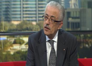 «البنك الدولي» يدعم التعليم في مصر بـ500 مليون دولار
