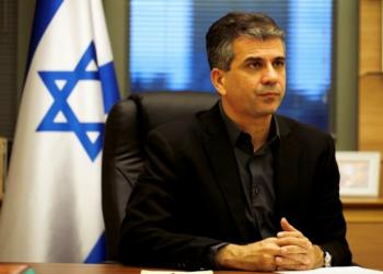 وزير إسرائيلي: تلقيت دعوة لحضور مؤتمر في البحرين