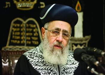 «حاخام إسرائيل» يدعو لترحيل غير اليهود إلى السعودية