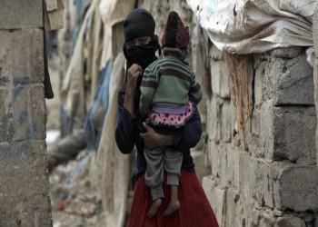 السلام اليمني.. هل يستغل المبعوث الأممي الجديد نقاط قوته الأربعة؟