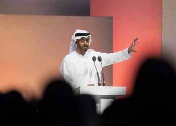 تقرير يرجح تورط الإمارات في فضيحة سرقة بيانات «فيسبوك»