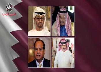 عاقبة خطاب الإرهاب الخليجي المجاني على الأقليات المسلمة