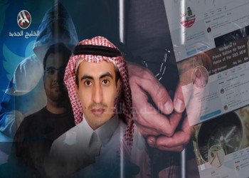 تساؤلات لتويتر حول مقتل الجاسر بعد انفراد الخليج الجديد