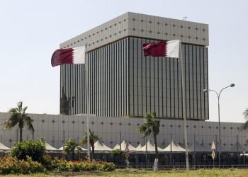 قطر تخفض ديونها الخارجية 6.25% في 2017