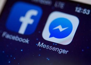 فيسبوك تختبر الوضع المظلم لتطبيق المحادثات ماسنجر