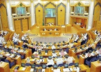 الشورى السعودي: عجز التأمينات قفز إلى 162 مليار ريال